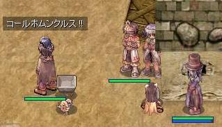 20060810_03.jpg