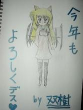 コピー ~ CIMG3282