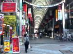 walking_in_hiroshima_20060616_002.jpg