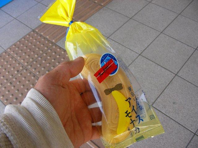 東京バナナアイス