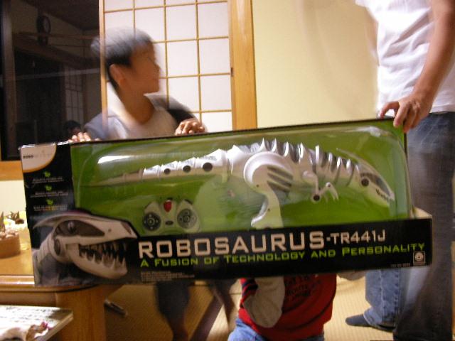 ロボサウルス