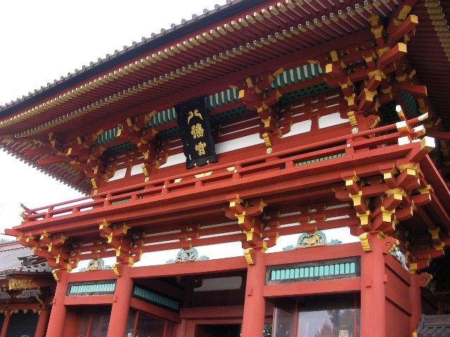 鶴岡八幡宮1