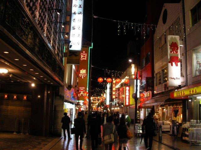 横浜中華街2008
