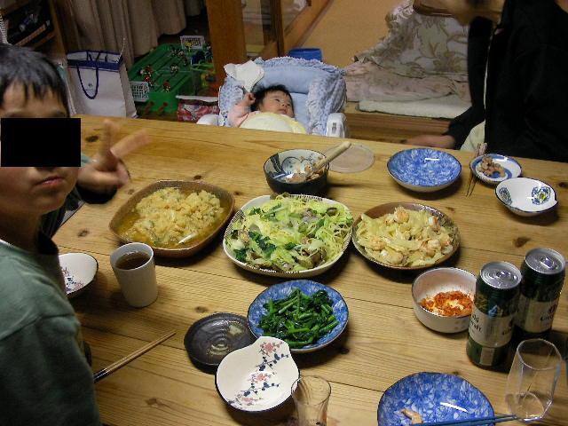 コピー20090315夕食