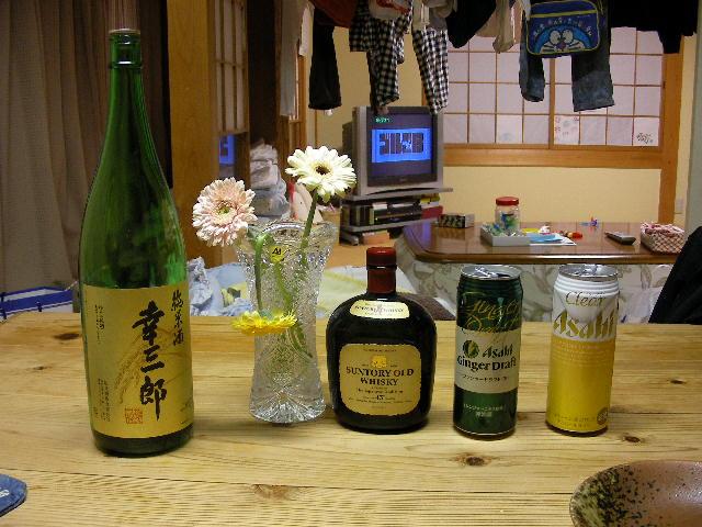 酒とゴルゴ