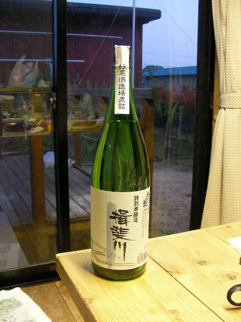 揖斐川と言う酒