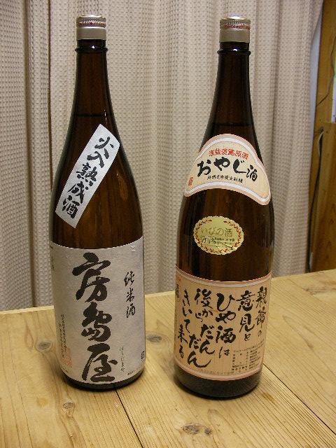 20090427所所蔵2