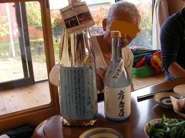 コピー ~ 酒と親父