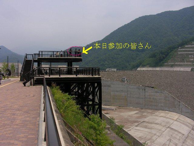 徳山ダムにて1