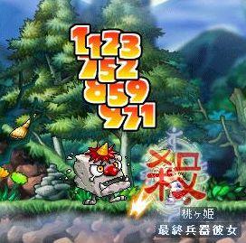 Maple0122.jpg