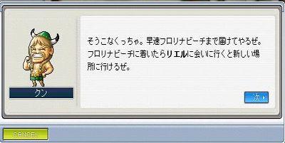 Maple0266.jpg
