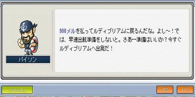Maple0267.jpg