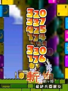 Maple0343.jpg