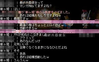 Maple0438.jpg