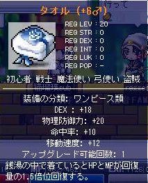 Maple0507.jpg