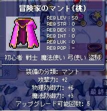 Maple0533.jpg