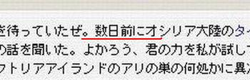 Maple0573.5.jpg