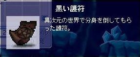 Maple0587.jpg