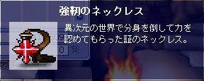 Maple0588.jpg