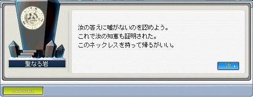 Maple0594.jpg