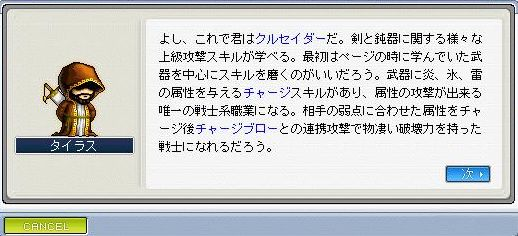 Maple0598.jpg