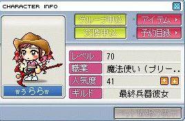 Maple0617.jpg