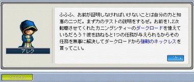 Maple0675.jpg