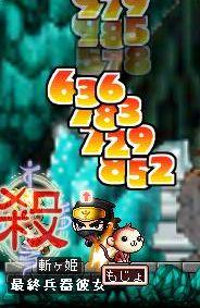 Maple0680.jpg