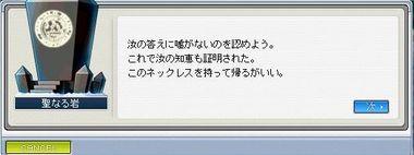 Maple0690-2.jpg