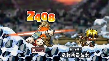 Maple0699.jpg