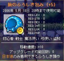 Maple0740.jpg