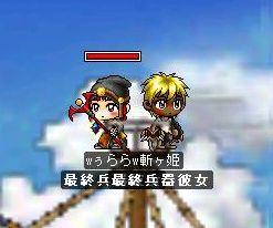 Maple0803.jpg