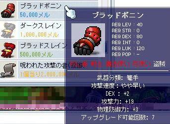 Maple0822.jpg