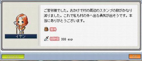 Maple0830.jpg