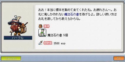 Maple0881.jpg