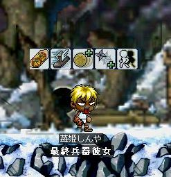 Maple0913.jpg