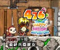 Maple0994.jpg