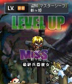 Maple1049.jpg