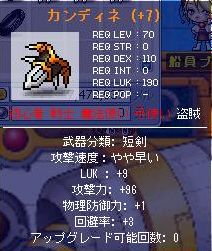 Maple1053.jpg