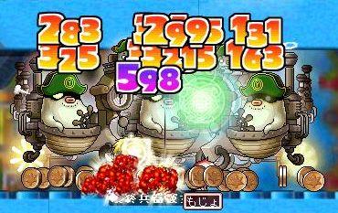Maple1191.jpg