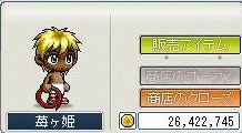 Maple1657.jpg