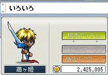 Maple1921.jpg