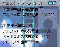 Maple2132.jpg