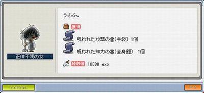 Maple2198.jpg