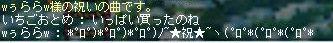 Maple2364.jpg