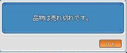 Maple2436.jpg