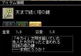 ss20070730_022547.jpg