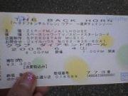 ticket03.jpg