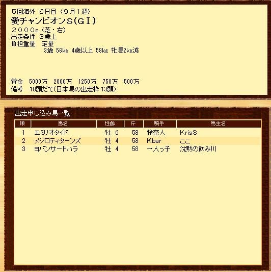 29s-08-4.jpg