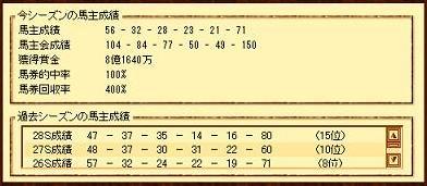 29s-11-2.jpg